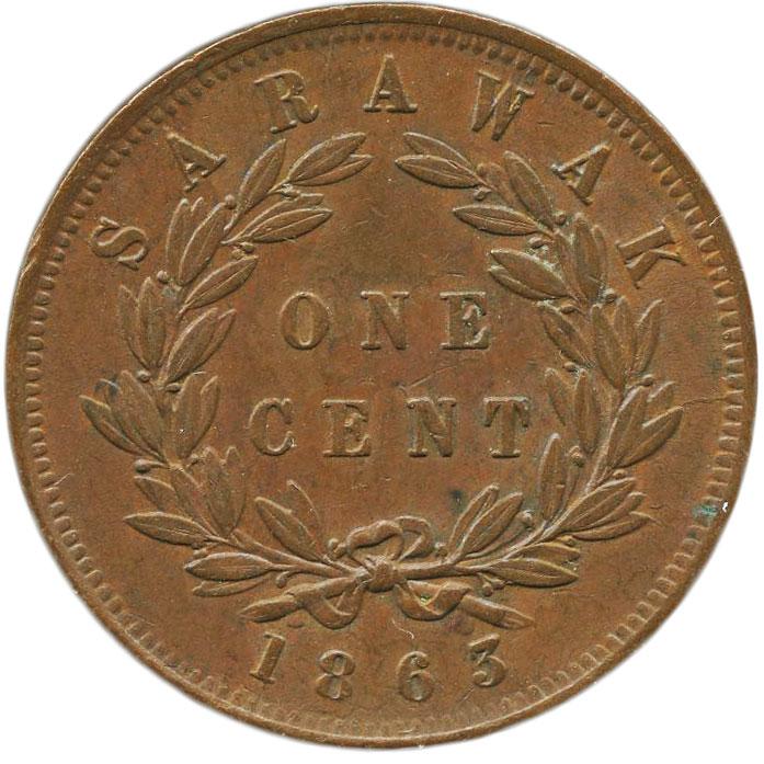 サラワク 1セント銅貨 1863 ジェ...