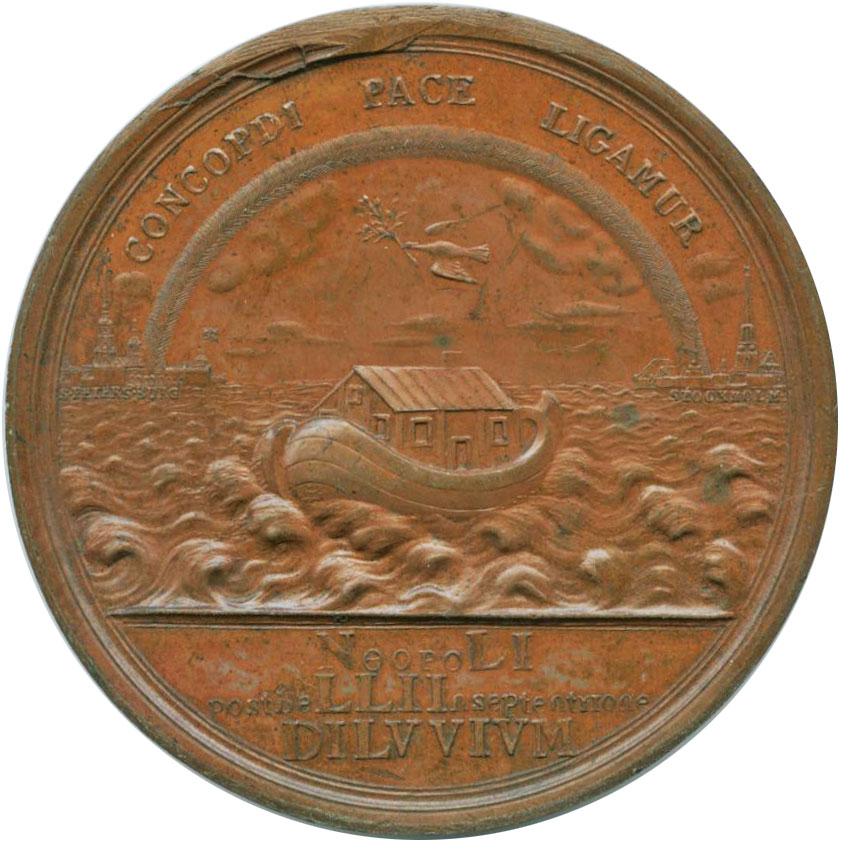ロシア 銅メダル 1721 ピョード...