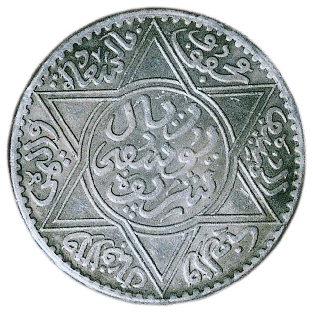 オランダ NETHERLANDS 銀メダル 1588年 アルマダの海戦 スペイン無敵 ...
