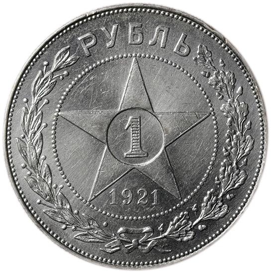 ロシア RUSSIA ロシア・ソヴィエ...